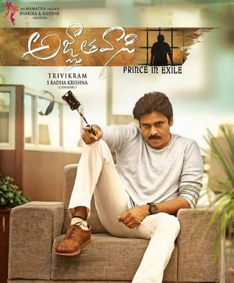 Agnyaathavaasi (Prince In Exile)