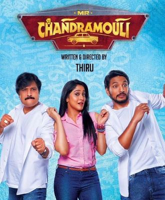 Mr Chandramouli