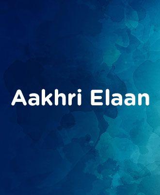 Aakhri Elaan - Hindi