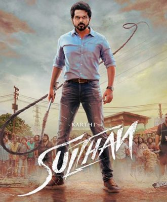Sulthan - Tamil