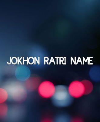 Jokhon Ratri Name